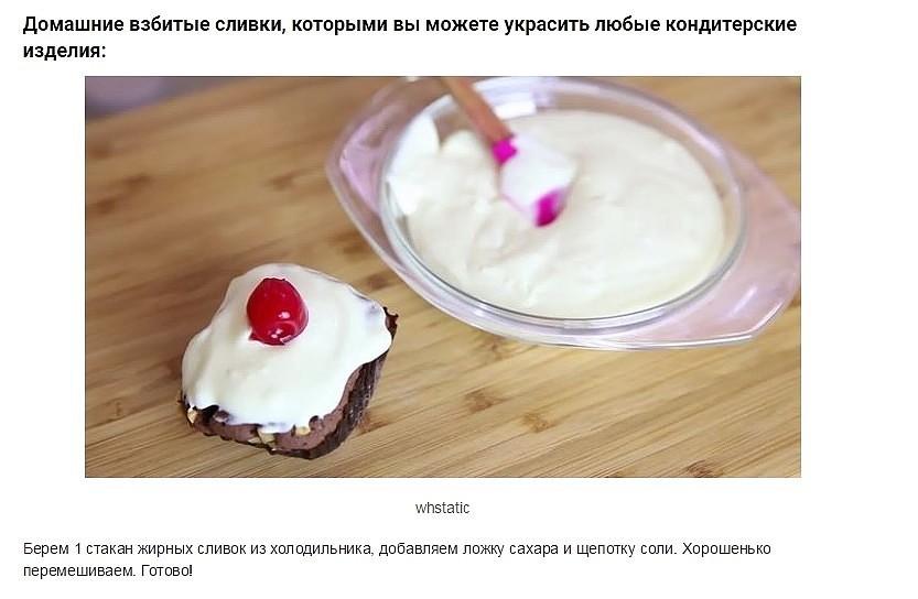 image (35)
