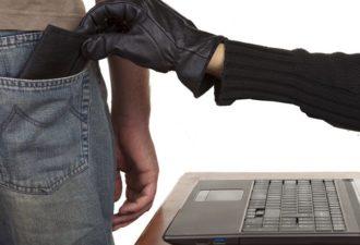 Виды мошенничества при купле-продаже авто с пробегом