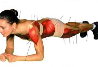 plank-vjezba