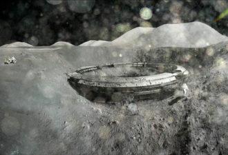 Обратной стороне Луны