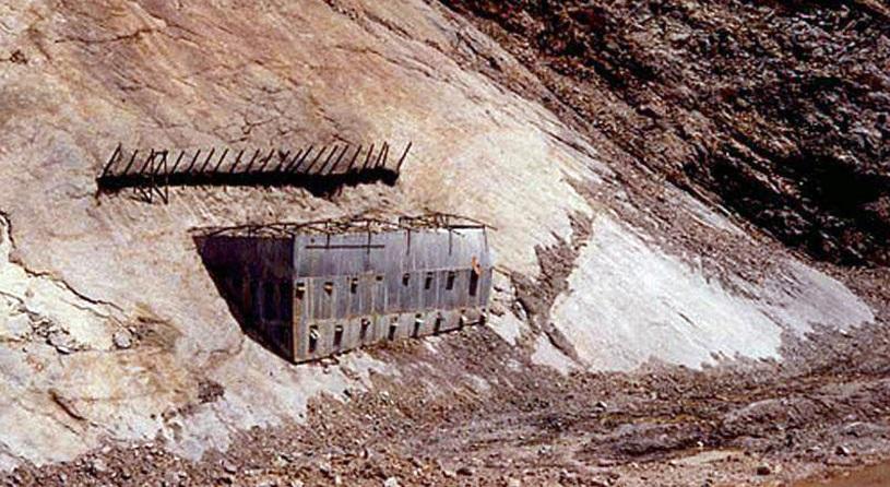ядерный могильник
