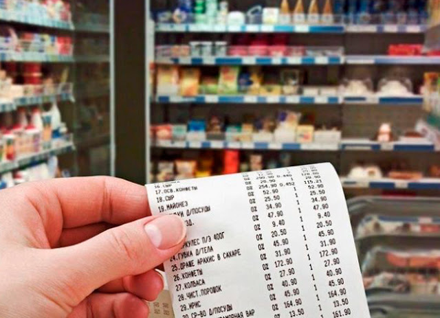 ак нас обманывают в магазинах