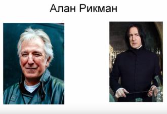 akteri