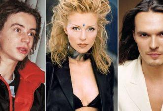 Звезды 90-х