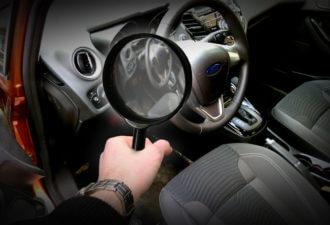 avto-sekret