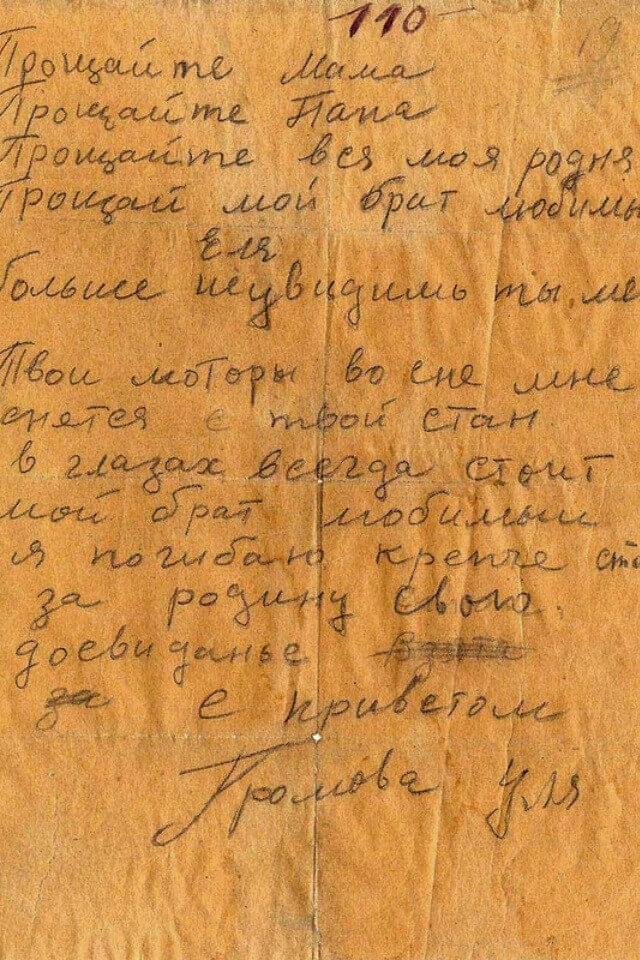 Духовное наследие Славян и Ариев Pismo
