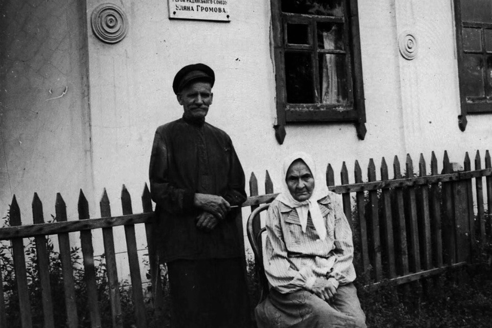 Духовное наследие Славян и Ариев Stareki