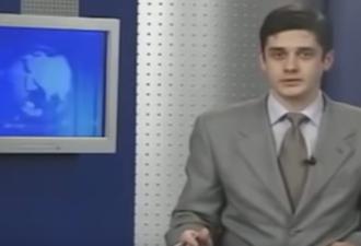 tv-shok