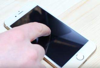 Секретные кнопки iPhone