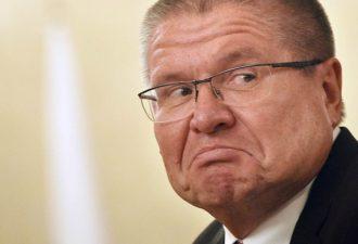 Улюкаев задержан за взятку