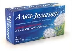 Алка-Зельтцер (Alka-Seltzer, Алкозельцер) средство от похмелья