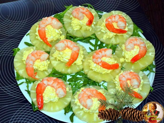 закуски к Новогоднему столу, салат с креветкой