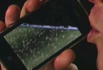 Необычные приложения для смартфона