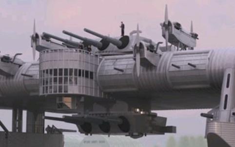 Летающая крепость