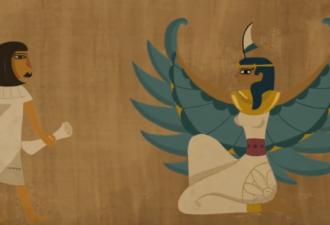 """Древнеегипетская """"Книга мёртвых"""""""