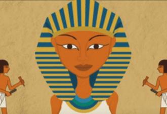 фараон подвергся нападению