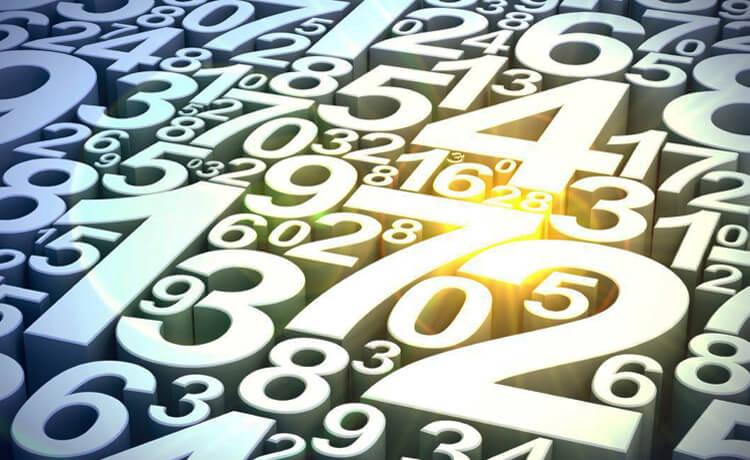Тайна чисел