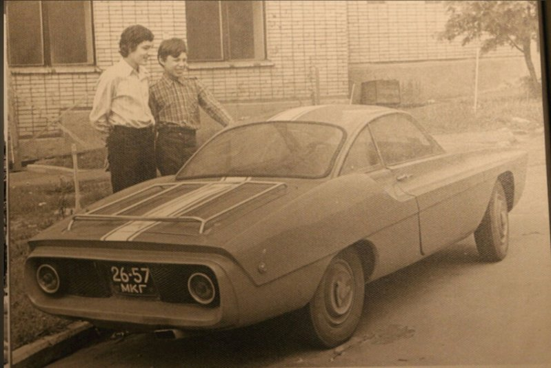 советское спортивное купе