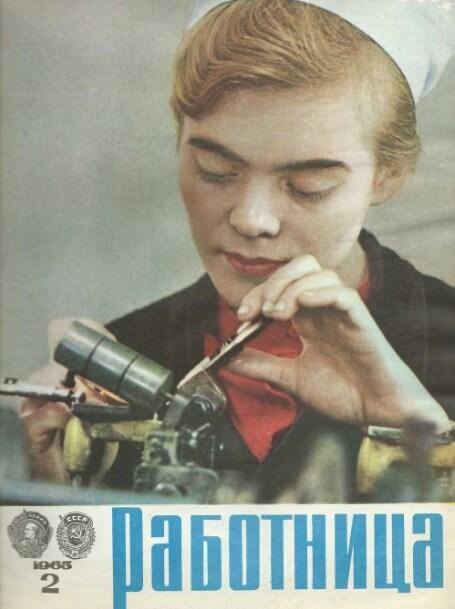 7 любимых женских журналов в СССР