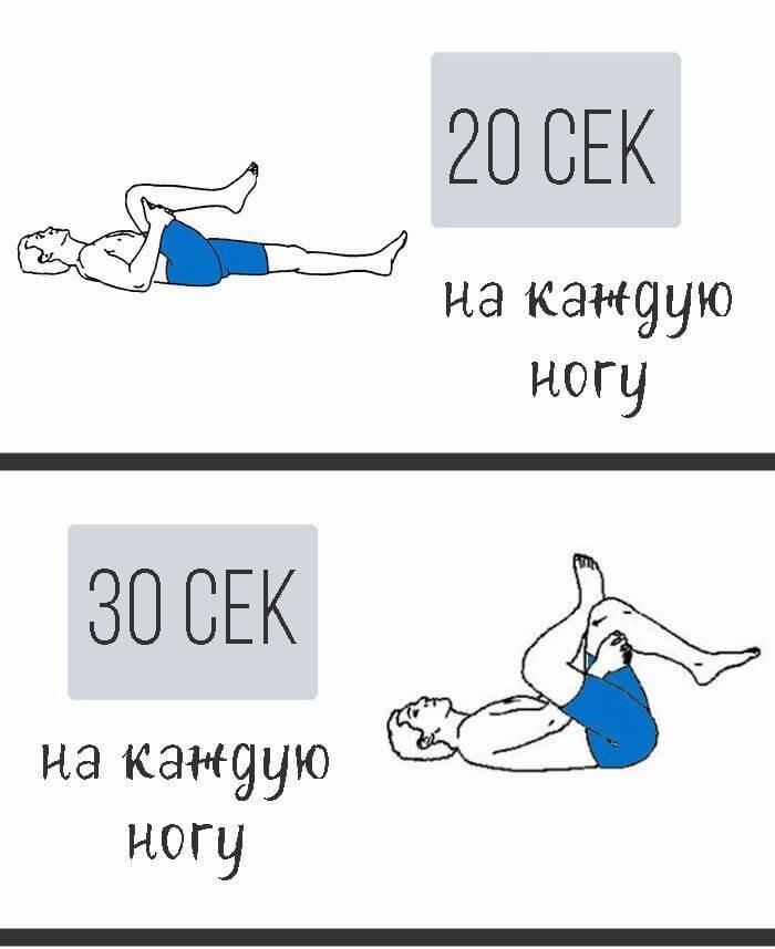 Избавляемся от болей в спине