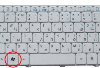 насколько полезна клавиша Win