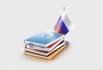 Какие нововведения ждут россиян