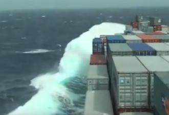 судно деформируется во время шторма