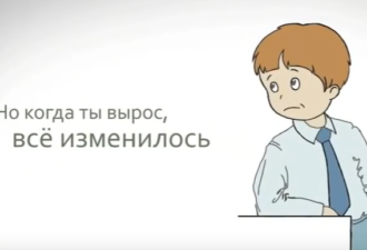 Мотивирующее видео