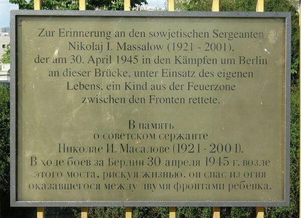 Подвиг, который совершил Трифон Лукьянович
