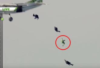 Прыжок без парашюта
