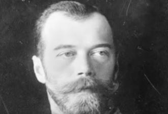 Запись голоса императора России