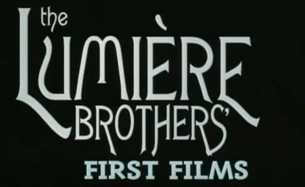 первый фильм, показанный публике