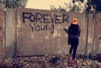 Быть вечно молодым