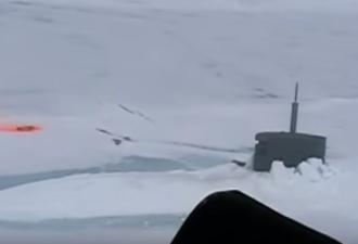 обнаружили вмёрзшую подводную лодку