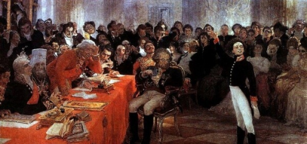 25 Малоизвестных фактов из жизни Александра Сергеевича Пушкина