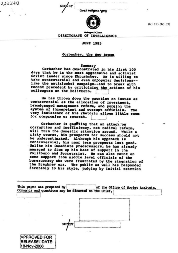 Развал СССР, второй документ