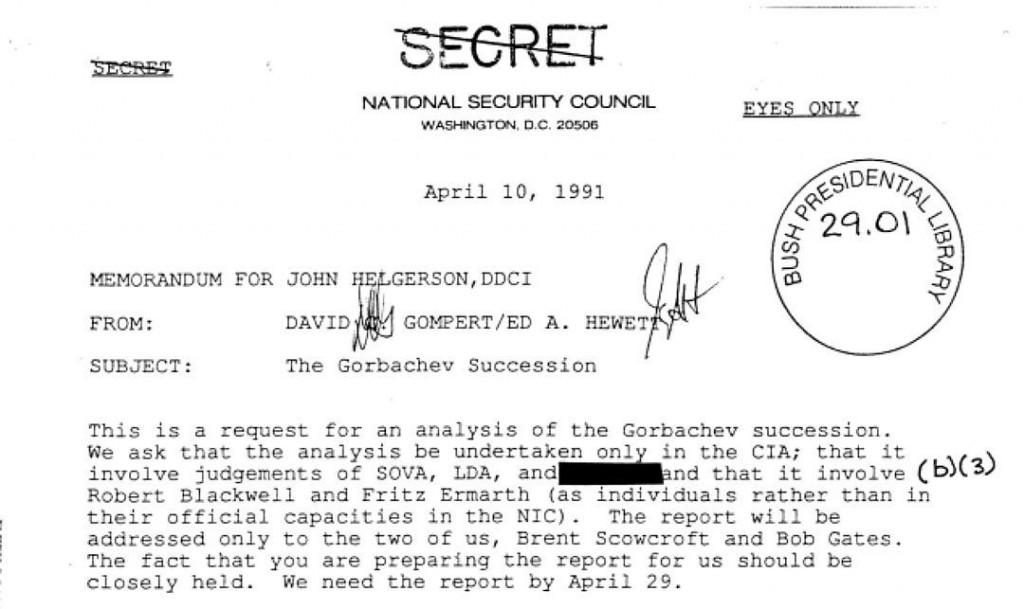 Развал СССР, первый документ