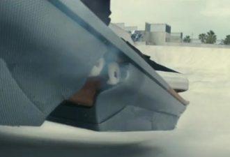 Летающий скейт