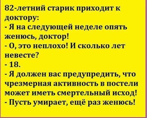 anekdot-2