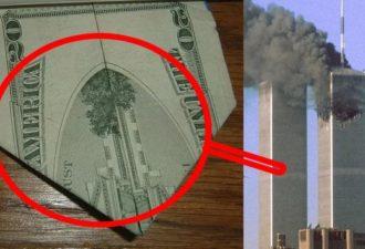 Скрытые символы и пророчество на долларах США