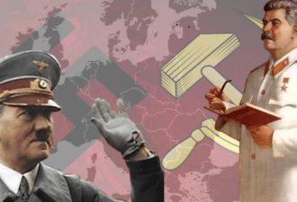 Гитлер решил не нападать на Советский Союз