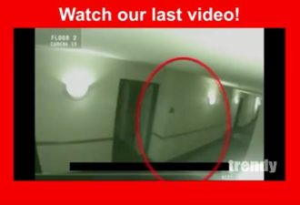 кадры с видеокамер наблюдения