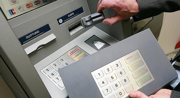 Пред снятием денег в банкомате