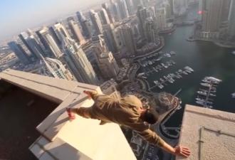 Без страха высоты