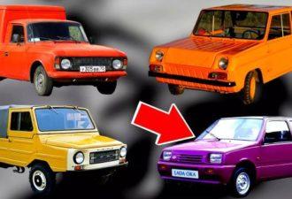 20 забавных прозвищ автомобилей СССР
