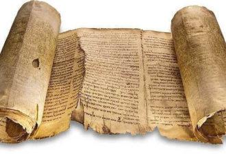 разгадал цифровой код Библии