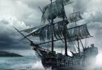 Истории загадочных кораблей