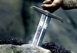 Легендарный меч в камне
