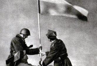 документы об освобождении Польши