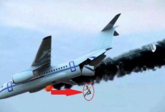 приземлиться самолёт